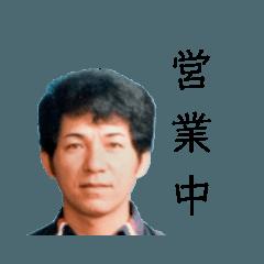 nagano_20190714224205
