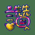 lilin life_20190715194138