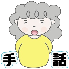 Tonko's Sign language for daily use.