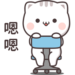 Cutie Cat-Chan 4