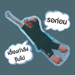 Thanyarat_20190716163502