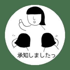 Utako Hanano_20190715153546