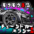 MokuMoku Racing sticker2