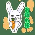 おじさん顔のウサギの宇崎さん