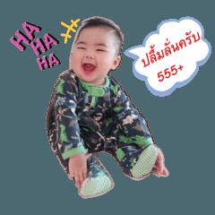 Nong Pluem #1