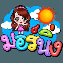 Animation Lucky Greet Everyday Big Word2