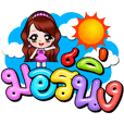 Animation Lucky Greet Everyday Big Word2