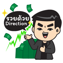 Mr.Wat Trader (Invest & Direction)