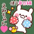 ◆えみちゃん◆が使う~毎日編~