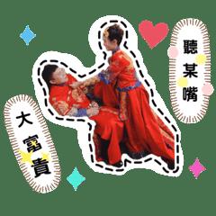 萌牛牛20190717