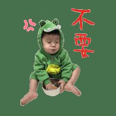芸&宸表情包