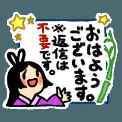 NRN Japan English Chinese Greeting!!
