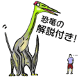 Funny Dinosaurs Days -Daily Use!-