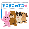 Irastuoya Tokimeki Stickers