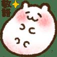 Hamster no OMOCHI 2