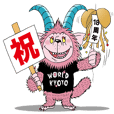 WORLD KYOTO 18TH ANNIVERSARY祝スタンプ