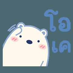 Ice bear so cute