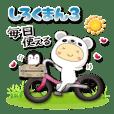 shirokuman3