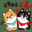 SHIBANOSUKE & KUROTARO