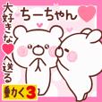 LOVE CHI-CHAN9
