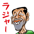Bargain Sakurai Despaired man