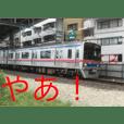 鉄道スタンプ                      関東編