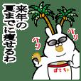Sticker gift to trendyrabbit dokuzetsu
