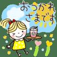 楽に使える日常スタンプ【夏ver】敬語入り✿