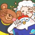 冬冬與秋熊 (好友日常篇)
