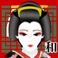 Wa<Japanese beauty> Japanese