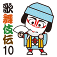 THE KABUKI sticker No.10