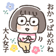 Girl in glasses with bob hair Sticker/6
