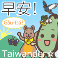 Taiwander Good Morning Stickers