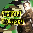 yokaihakase_2019