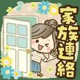 ナチュラルガール♥【デカ文字♪家族連絡】