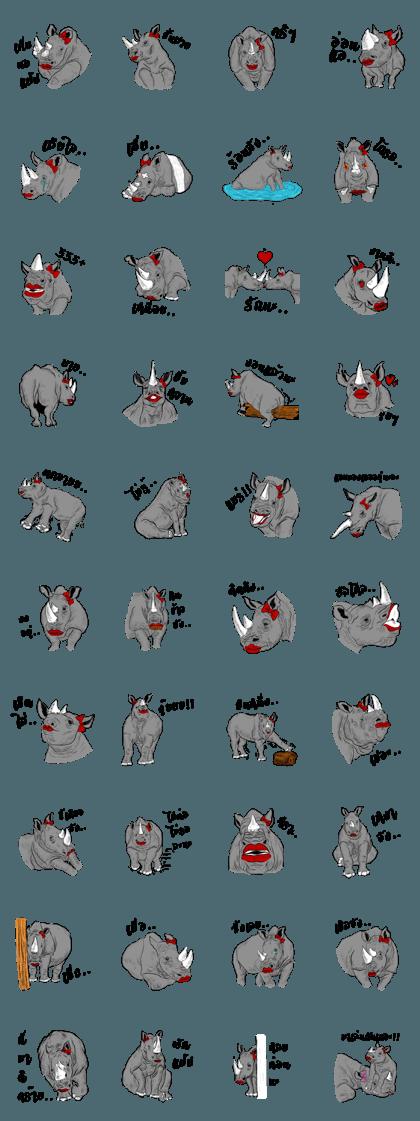 The Cute Rhino
