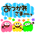 COLORFUL COLORFUL monster sticker