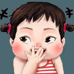 Noina cute girl (ENG)