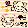 Daily Kawaii Dog Smile Sticker