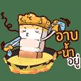 Nong Moo Krob