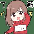 ジャージちゃん2【りぃ】専用