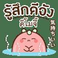 """Tomato maru"" the playful TOMATO (JP)"