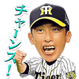 HANSHIN TIGERS Official Sticker