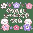 shiro_otona001