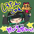 shirotan_20190712145945
