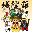 OP DESIGN - Chenghuang Ye