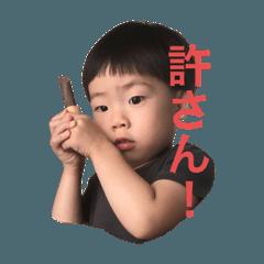 yukiji_20190725223119