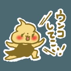 The Pretty Poo Sticker
