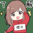 ジャージちゃん2【櫻井】専用
