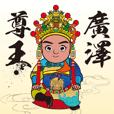 OP DESIGN - GuangZe ZunWang